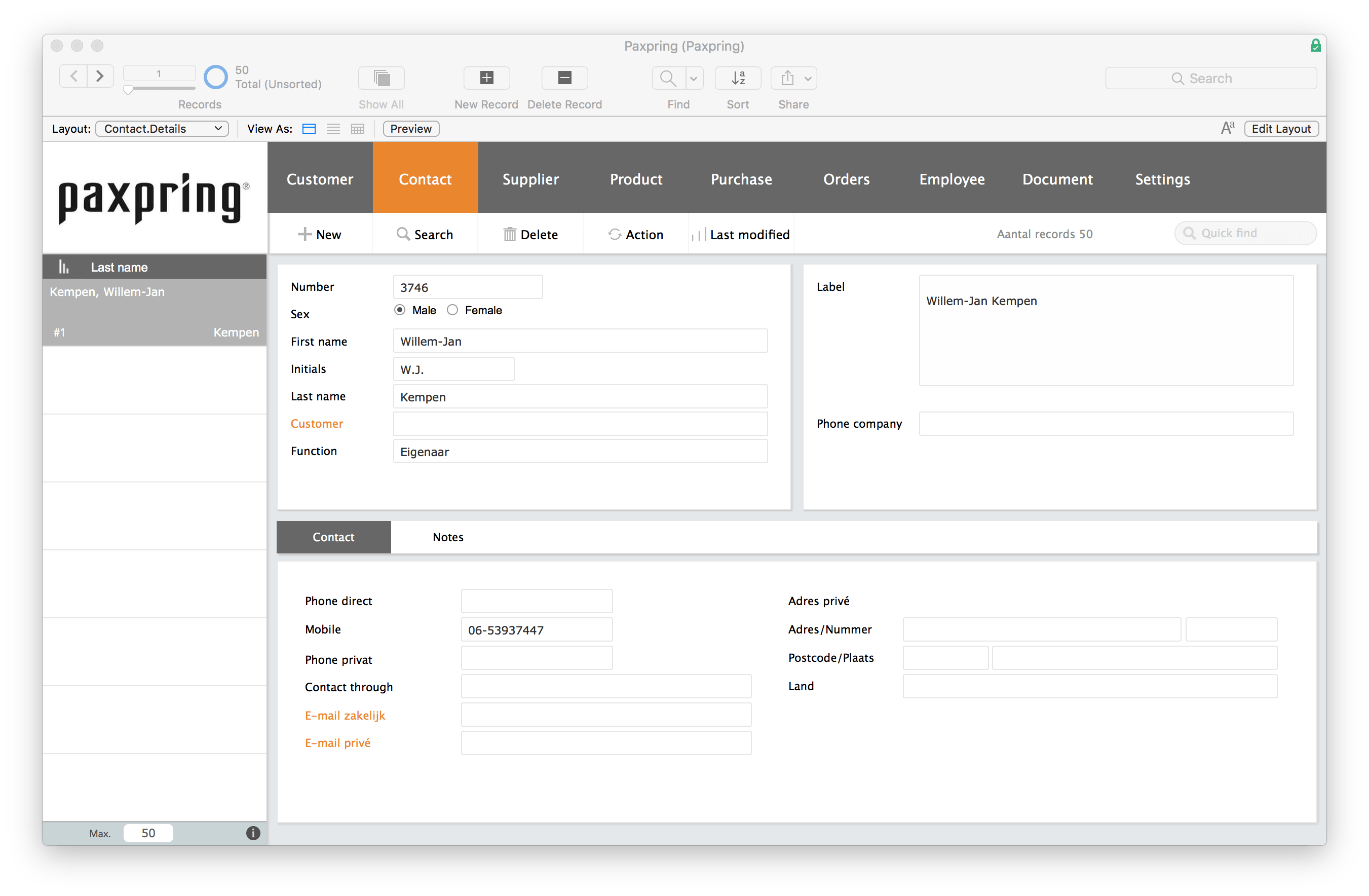 Example UI Ordermanagement software